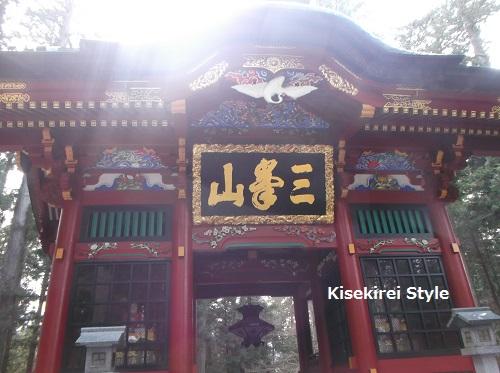 三峯神社201603-36