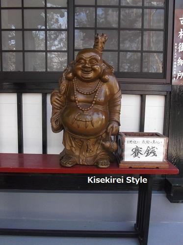 新屋山神社12