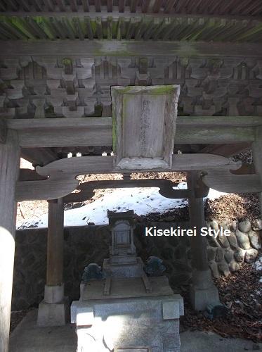 身延山ハイキング東コース23