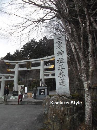 三峯神社201603-14