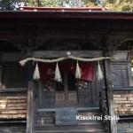 身延山ハイキング東コースを下って鬼子母神堂(十如坊)に行ってみた~身延山に行ってきた【その10】