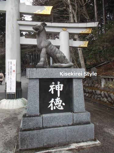 三峯神社201603-15