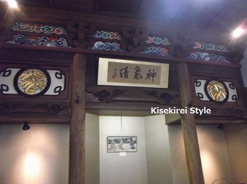 三峯神社201603-79