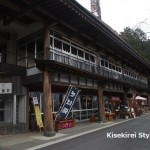 「いもでんがく」がオススメ!山麓亭お犬茶屋でランチ~三峯神社に行ってきた【その1】