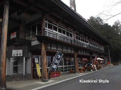 三峯神社201603-8