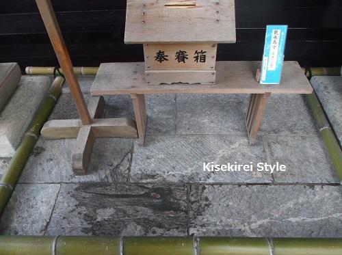 三峯神社201603-56