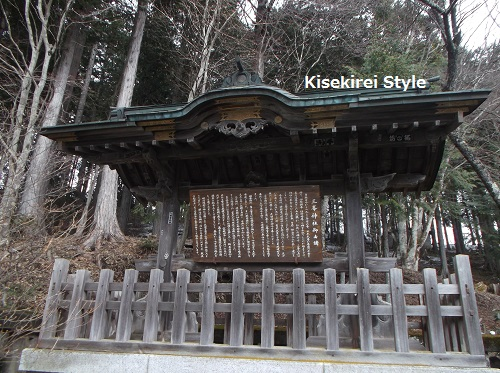 三峯神社201603-13