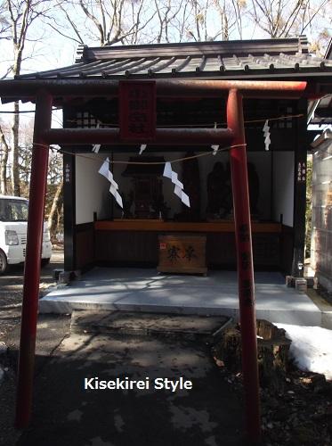 新屋山神社14
