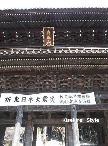 身延山久遠寺5