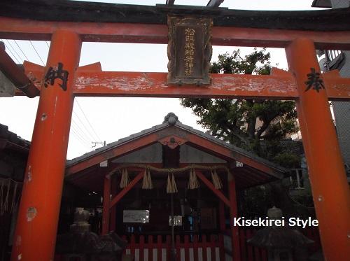 松明殿稲荷神社7