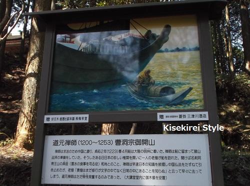 比叡山大講堂&根本中堂8