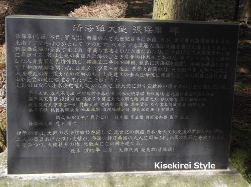 比叡山文殊楼13