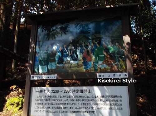 比叡山大講堂&根本中堂10