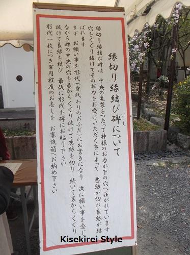 安井金毘羅宮7