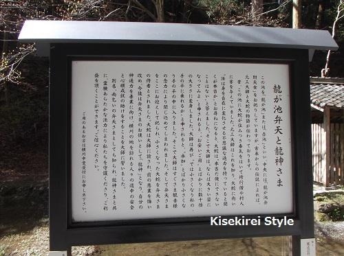 比叡山横川元三大師御廟7