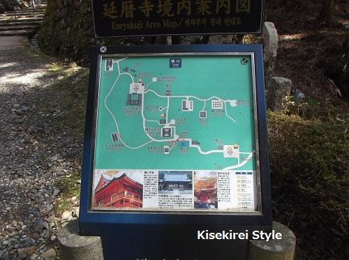 比叡山横川元三大師御廟9