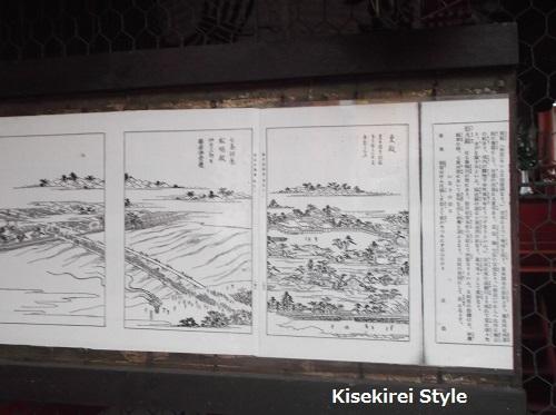 松明殿稲荷神社10
