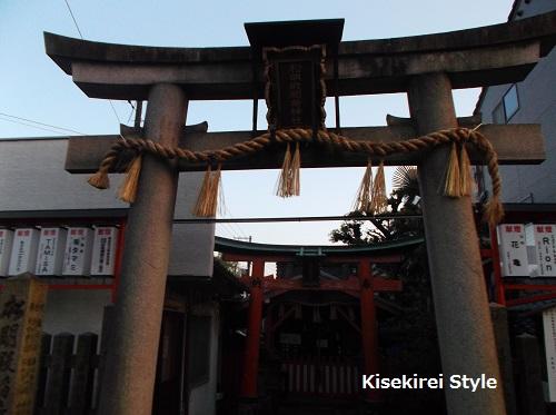 松明殿稲荷神社2