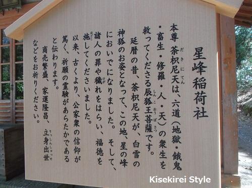 比叡山文殊楼16