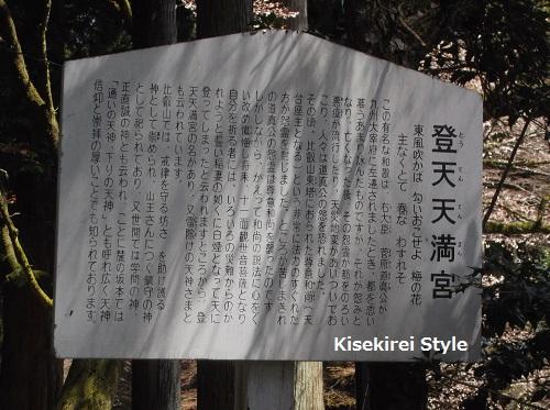 比叡山大講堂&根本中堂19