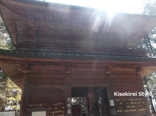 比叡山文殊楼10