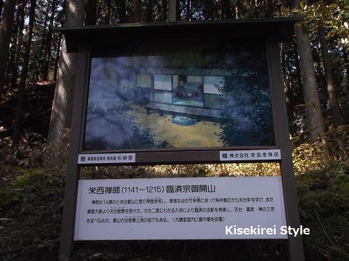 比叡山大講堂&根本中堂6