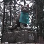 暖かくなると~三峯神社に行ってきた【その7】