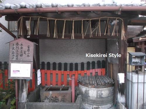 松明殿稲荷神社5