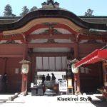 滋賀県大津市/比叡山延暦寺の上品な御朱印帳と東塔エリアでいただいた御朱印