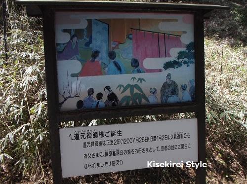 比叡山横川元三大師御廟6