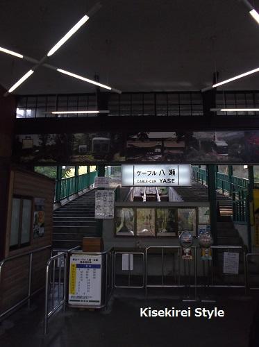叡山電車11