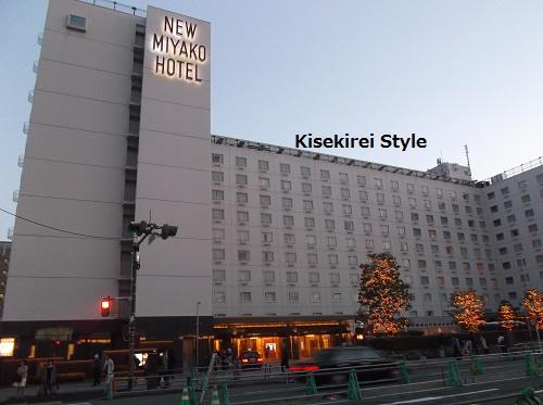 新都ホテル京都