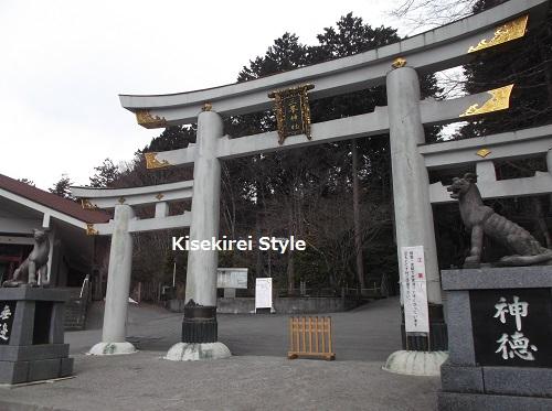 三峯神社201603-137