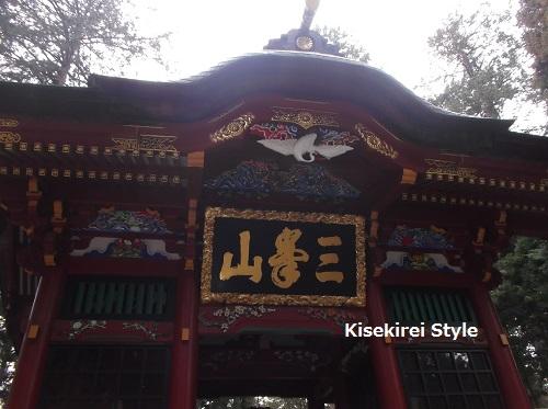 三峯神社201603-130