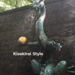 東京のど真ん中で龍に出会う~港区青松寺にお伺いしました