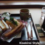 延暦寺会館 で「精進サンドセット」を食べてみた