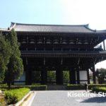 東福寺に行ってきた