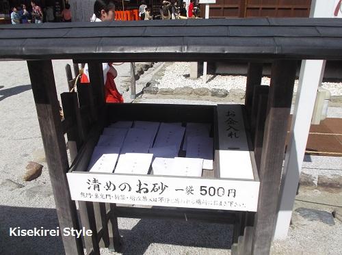 上賀茂神社(賀茂別雷神社)15