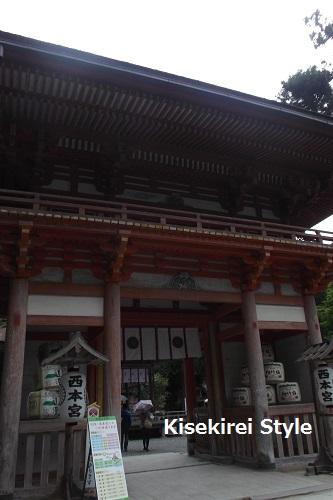 日吉大社西本宮12