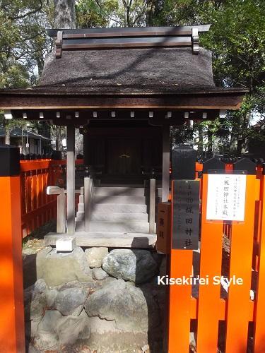 上賀茂神社(賀茂別雷神社)51