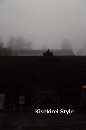 比叡山延暦寺東塔エリア14