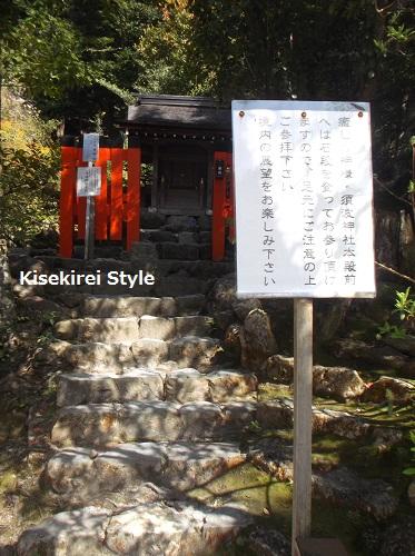 上賀茂神社(賀茂別雷神社)25