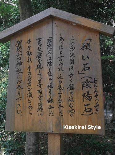 上賀茂神社(賀茂別雷神社)46