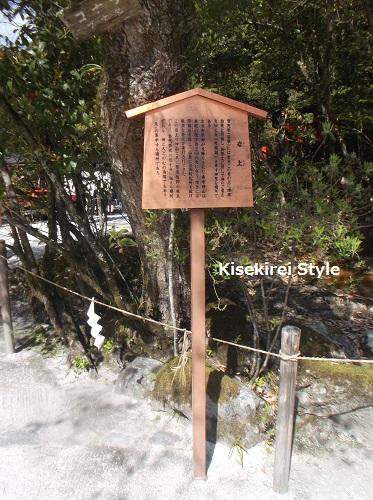 上賀茂神社(賀茂別雷神社)24