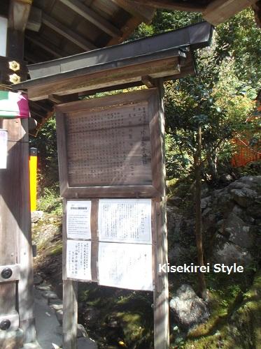 上賀茂神社(賀茂別雷神社)27