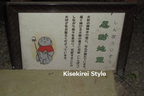 日吉大社東本宮32