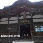 求法寺走井元三大師堂、そして坂本ケーブルで比叡山延暦寺へ