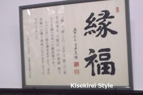 走井大師堂9