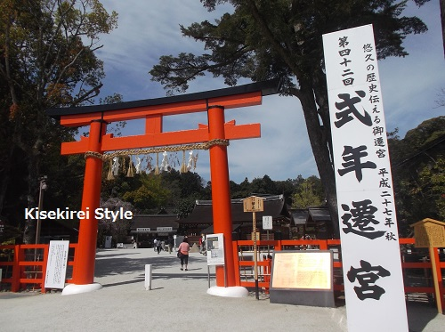 上賀茂神社(賀茂別雷神社)8