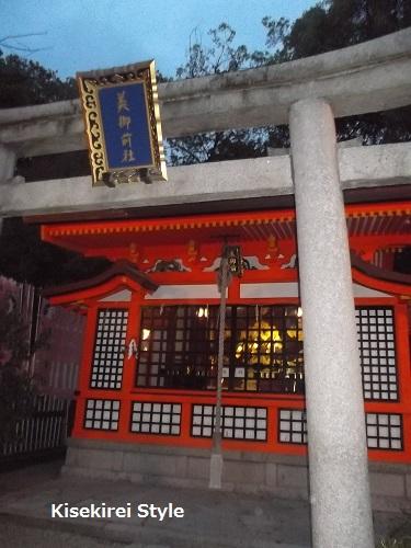 八坂神社14